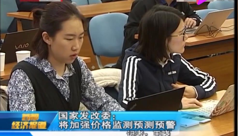 中国加强价格指数行为监管释放什么信号?