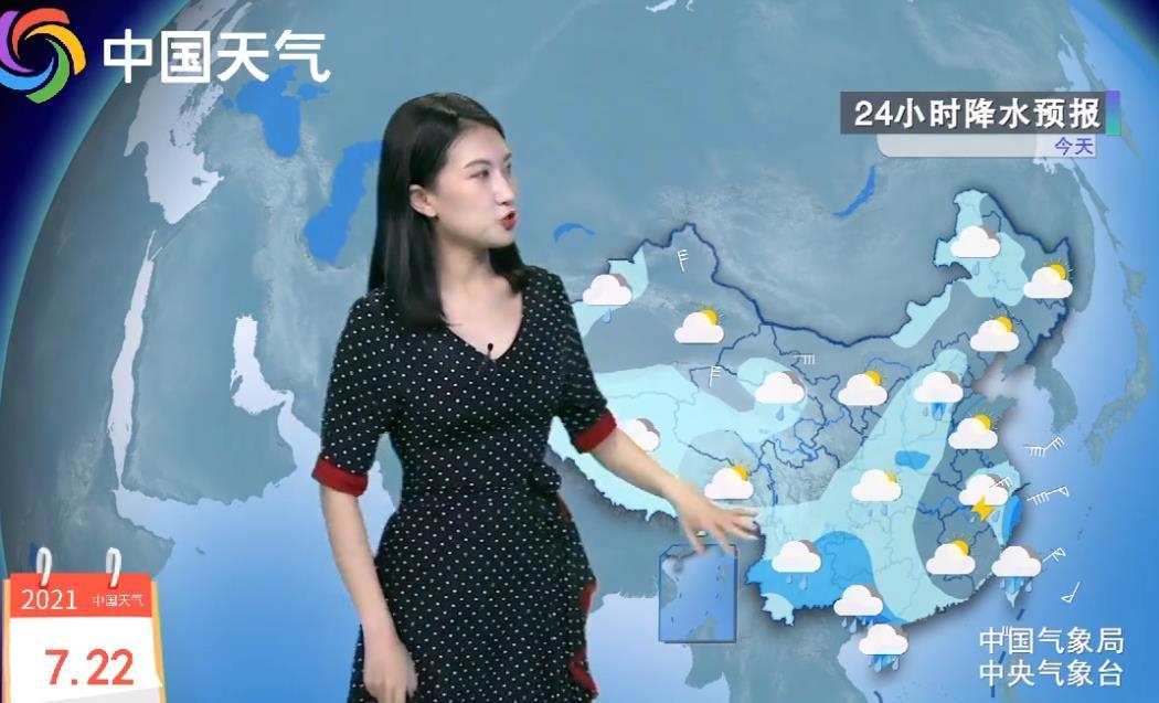 """河南等地仍有分散性强降雨 台风""""烟花""""将影响华东沿海"""