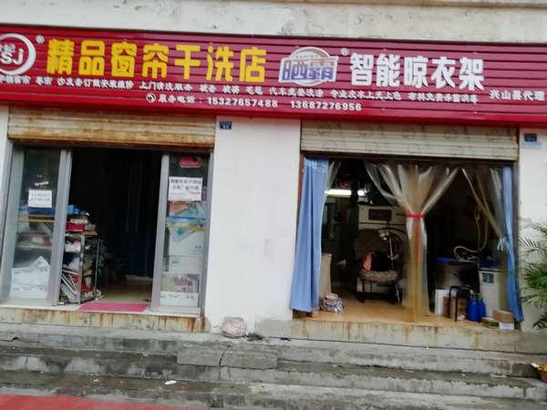 郑州手摇晾衣架价格