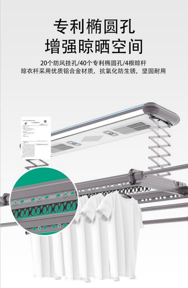 郑州智能晾衣架招商