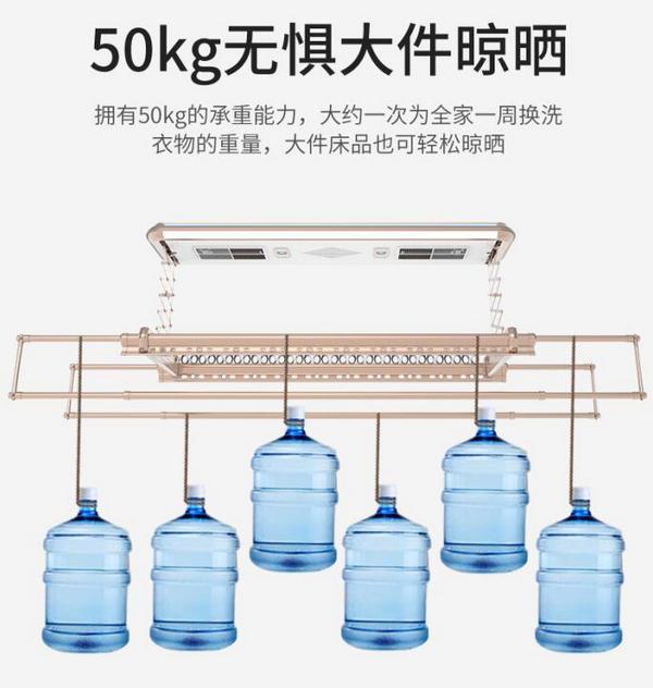 郑州智能晾衣架厂家
