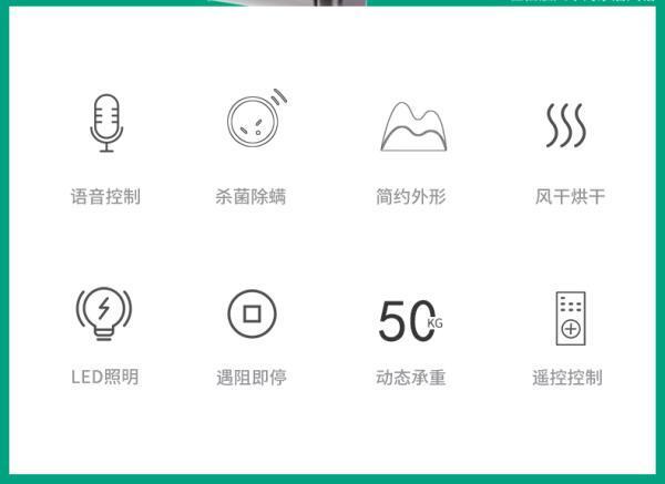 郑州智能晾衣架招商厂家