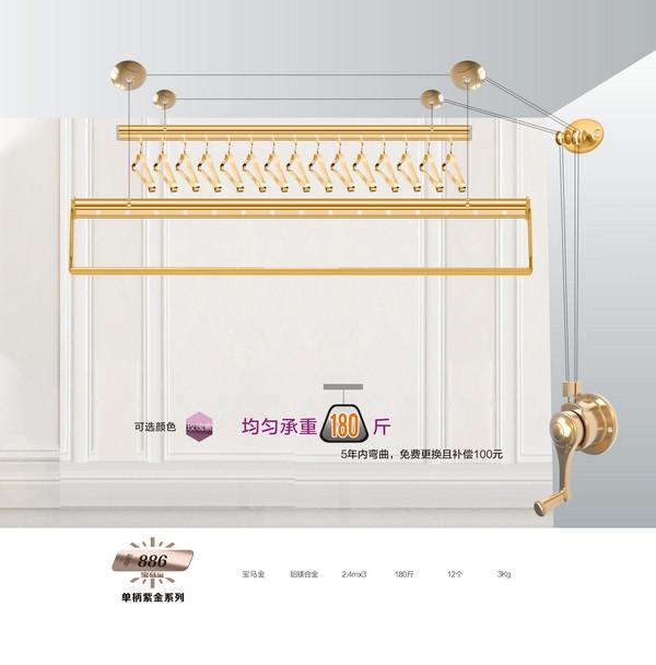 郑州手摇晾衣架批发公司