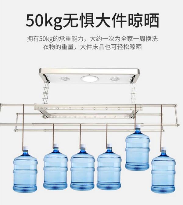 郑州智能晾衣架加盟厂家