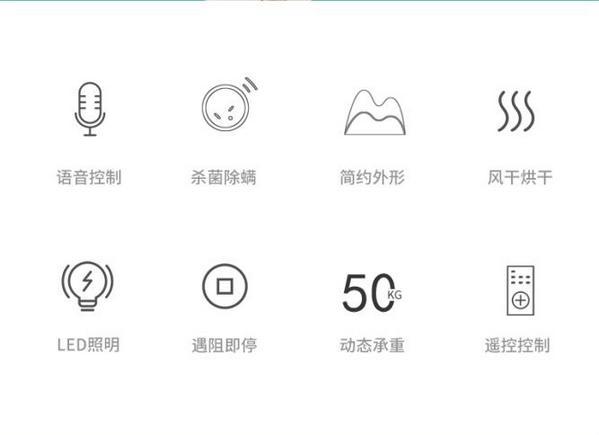郑州智能晾衣架厂家电话