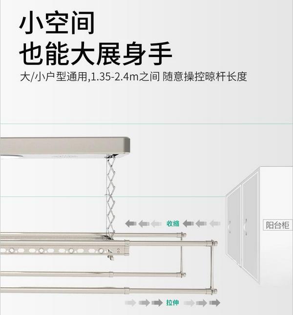 郑州智能晾衣架加盟