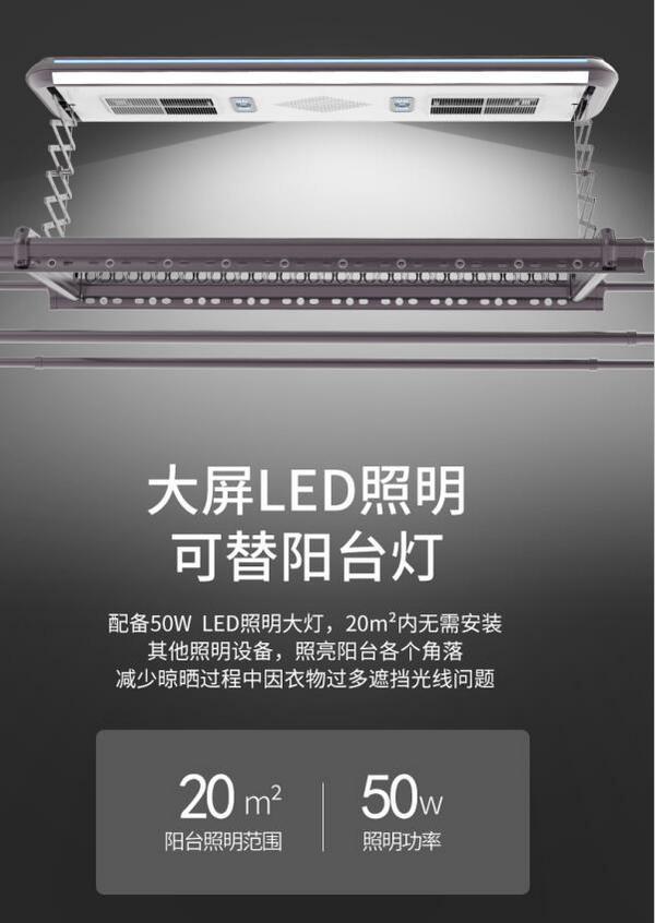 郑州智能晾衣架招商加盟