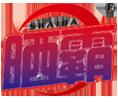 郑州晒霸智能科技有限公司