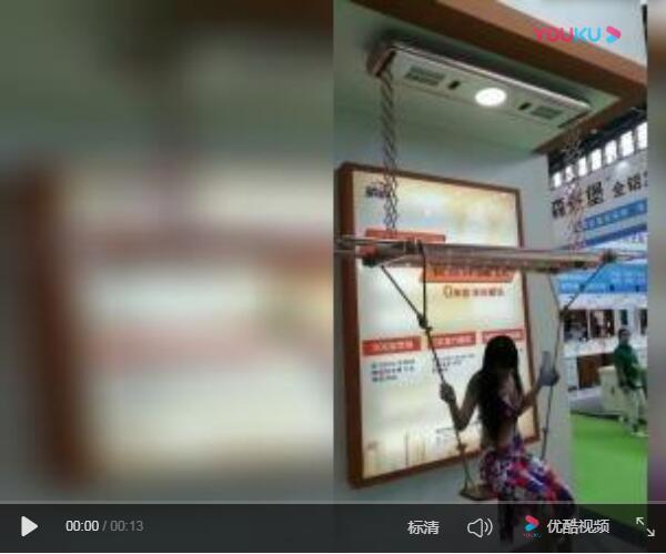 产品宣传视频