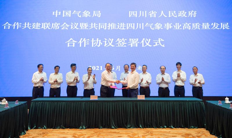 四川省政府与气象局签署合作协议 共推四川气象事业高质量发展