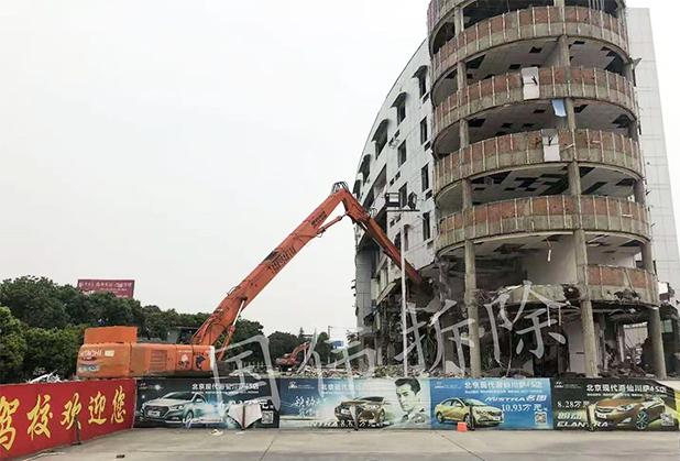 四川建筑物拆除工程