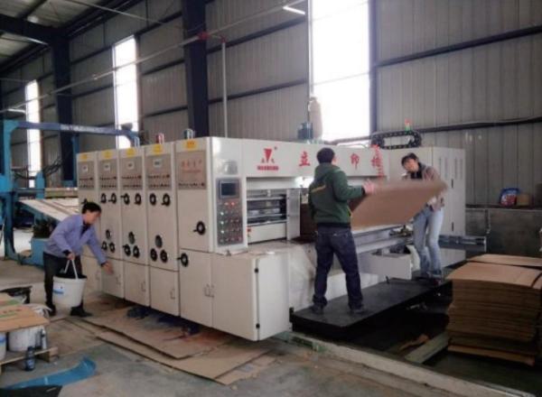 四色水性印刷機