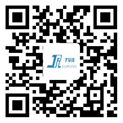 綿陽市九融紙制品有限公司