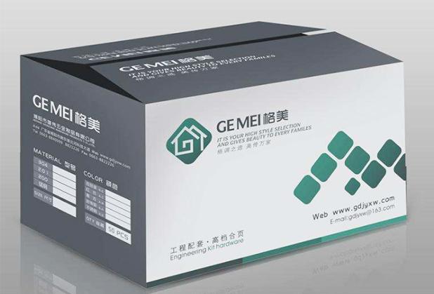 怎样处理绵阳彩印纸箱的生产质量问题?