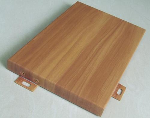 西安仿木纹铝单板