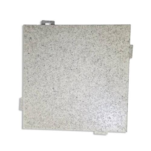 西安仿石材铝单板批发