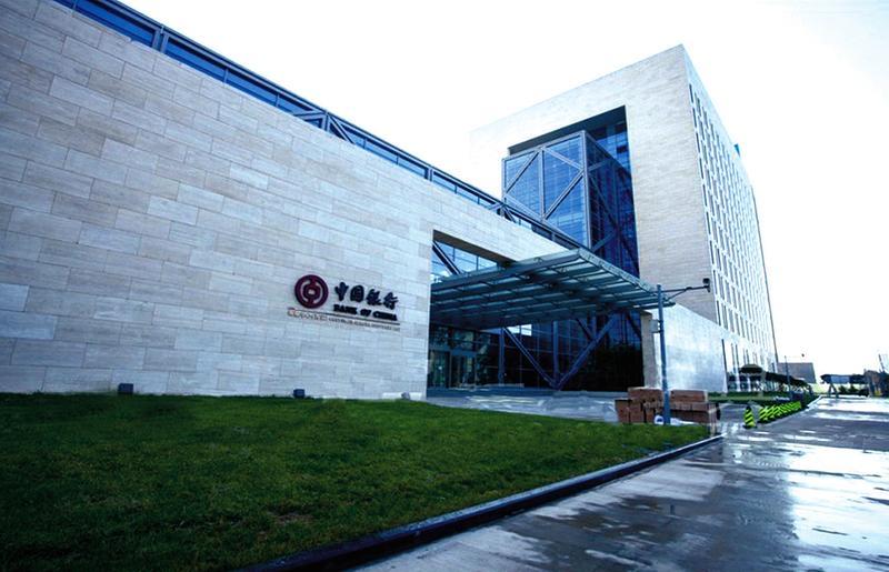 中国银行改建
