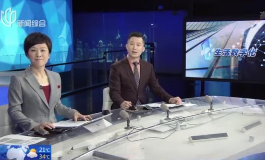 """中国数交会上的前沿科技:数字科技""""飞入寻常百姓家"""""""
