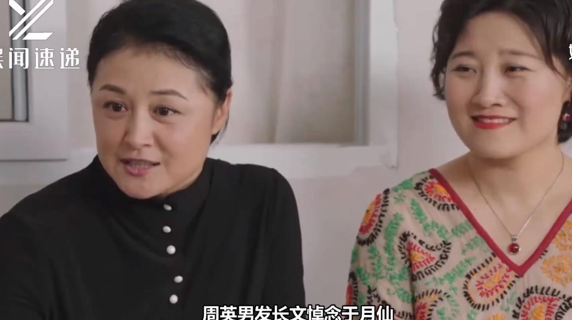 """《乡村爱情》外的于月仙,是一位""""中国好姐姐"""""""