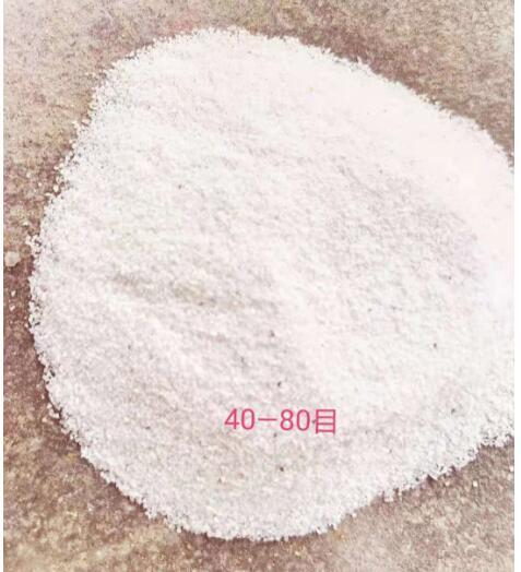 内蒙古白砂生产