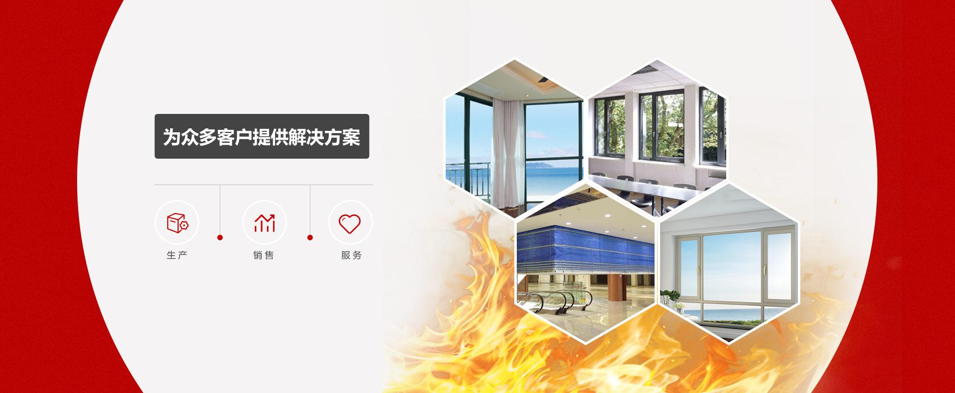 陕西防火门厂家