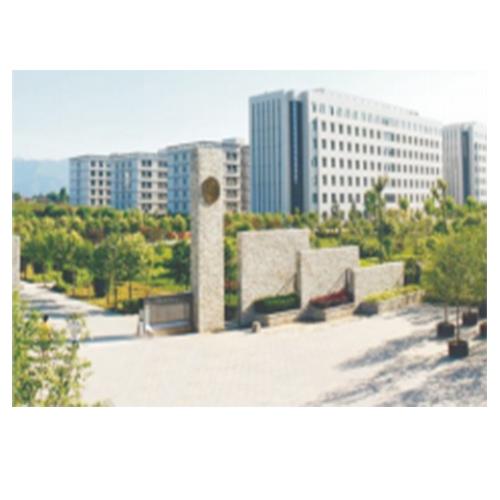 西安科技大学办公综合楼
