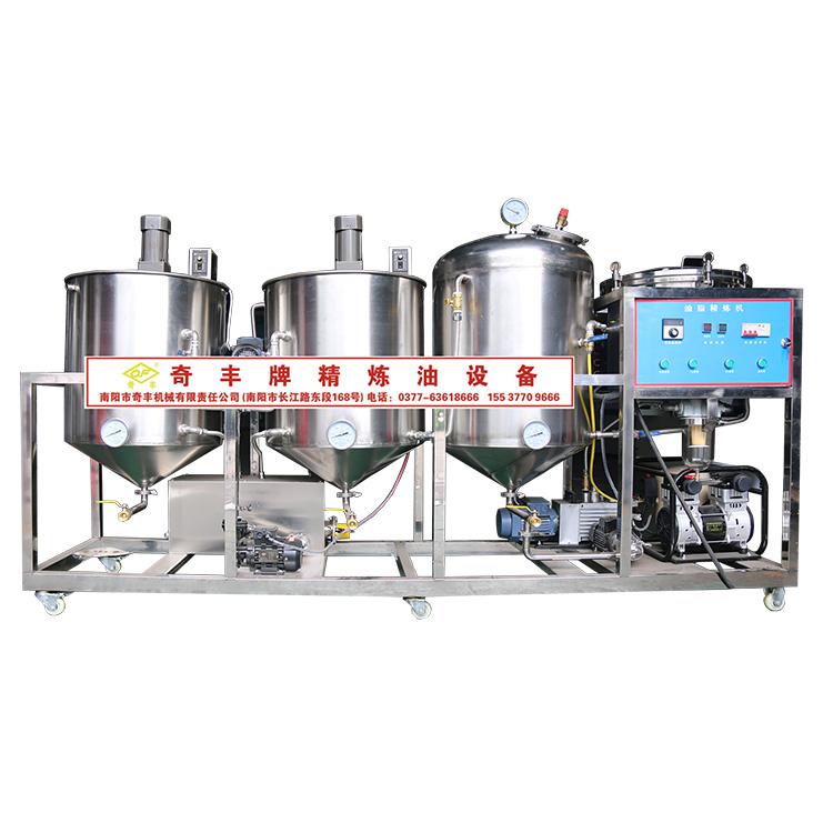 LYX3-II型精炼设备