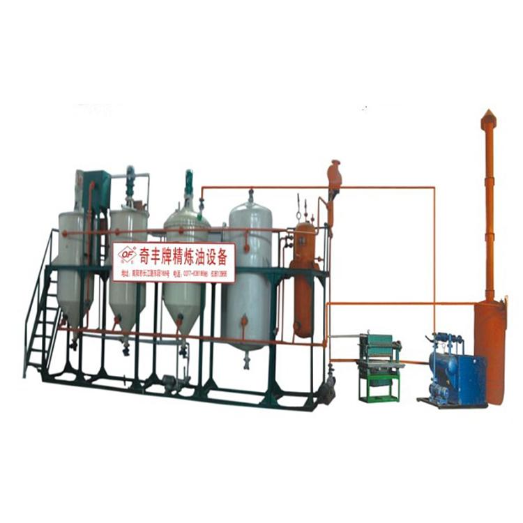 LYX4型精炼油设备
