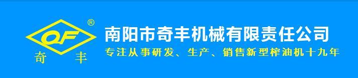 四川新型榨油機批發
