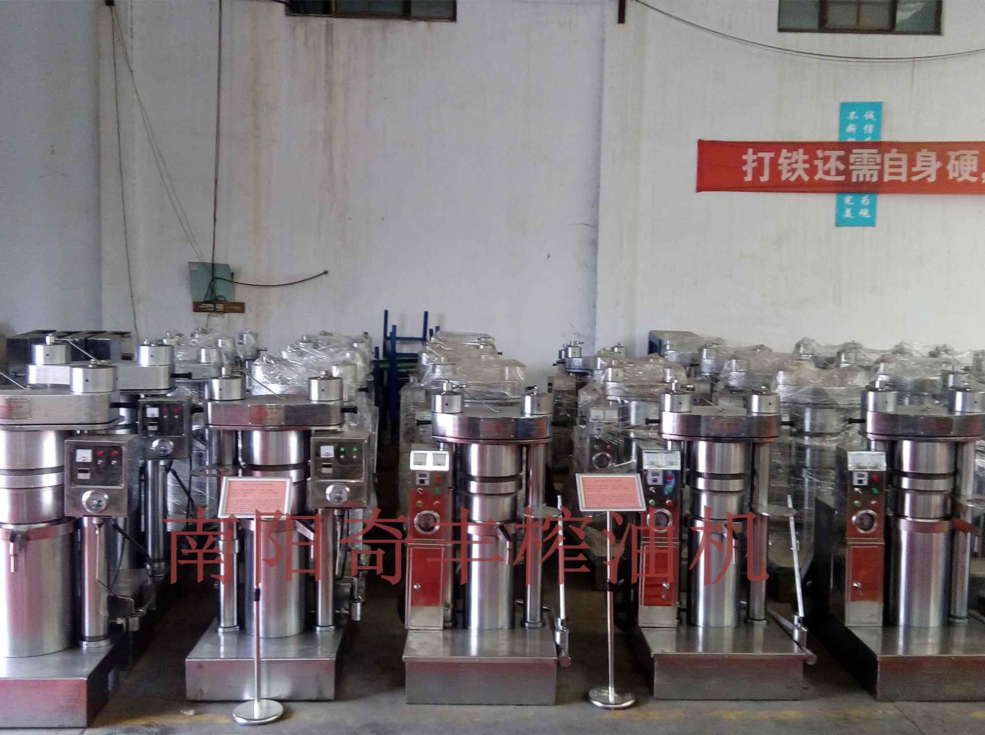河南新型榨油机公司风采