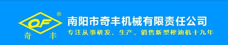 河南新型榨油機生產