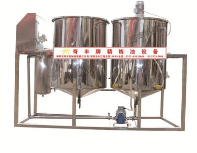 南阳LYX2型精炼油设备