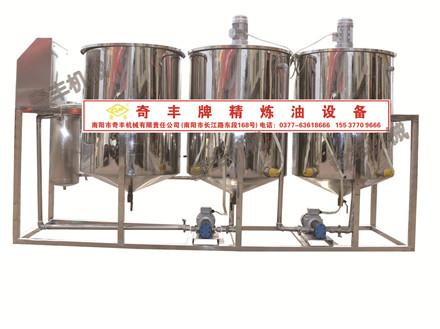 南阳LYX3型精炼油设备