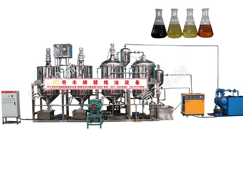 南阳LYX4-III型精炼油设备