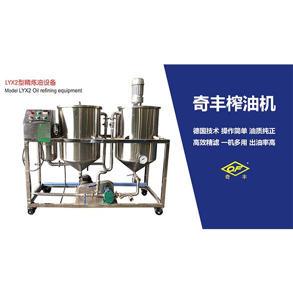 实用新型专利——食用油精炼装置!