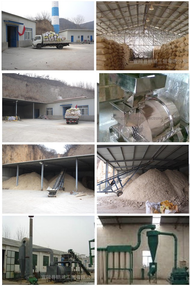 宜阳县鹏威工贸有限公司