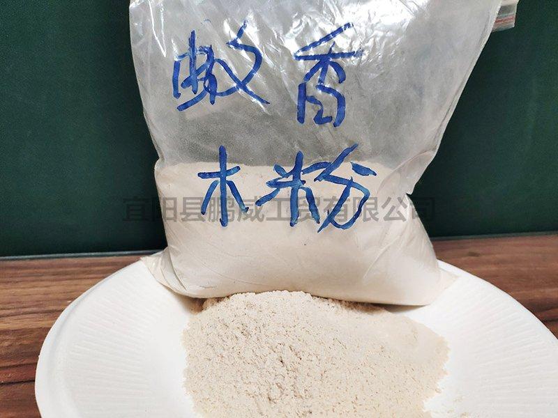 广东蚊香木粉
