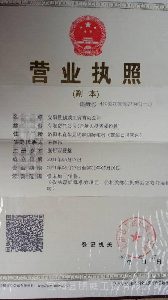 广东化工木粉