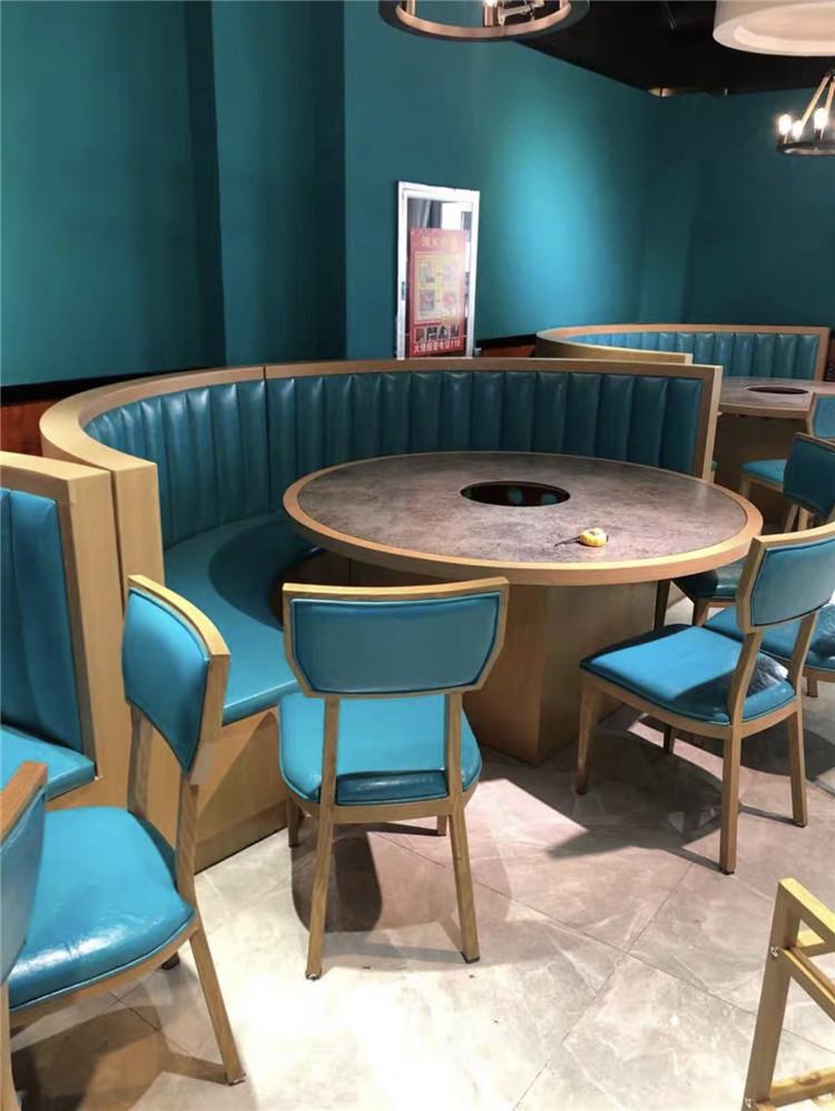 陕西火锅餐桌椅