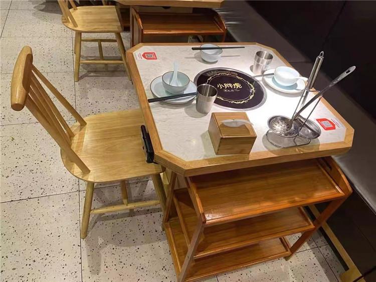 火锅餐桌椅