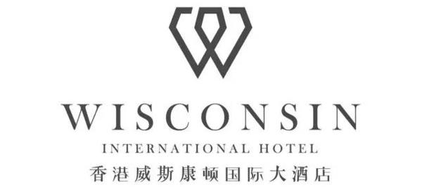 威斯康顿大酒店