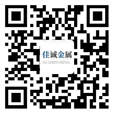 成都市温江区佳诚金属制品有限公司