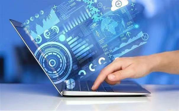 企业数字化转型,聚焦业务场景