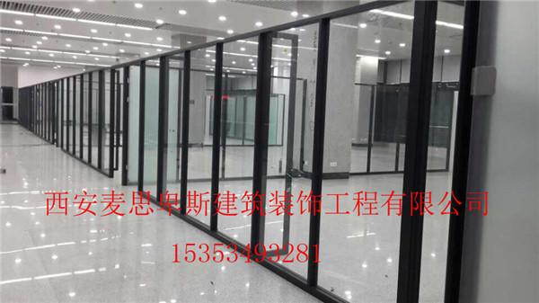 环保型玻璃高隔间装修?西安高隔厂家