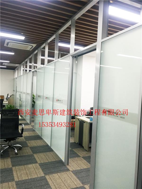 麦思卑斯办公室隔断墙有哪些类型呢?