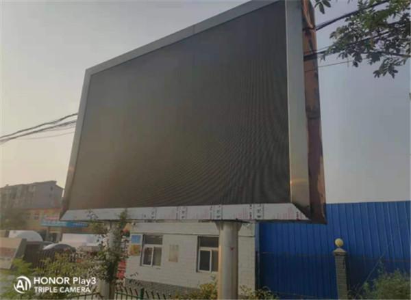 延津县产业服务中心室内显示大屏及配套设施验收