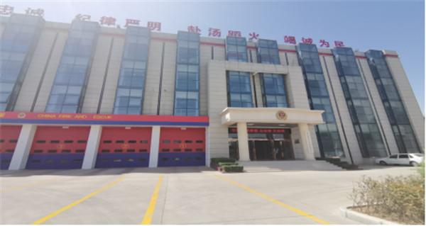 新乡经济技术开发区消防救援大队房屋安全鉴定