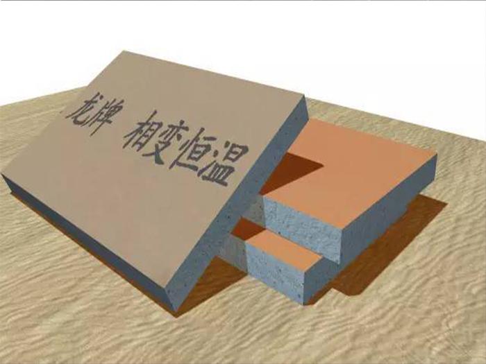 宁夏相变石膏板