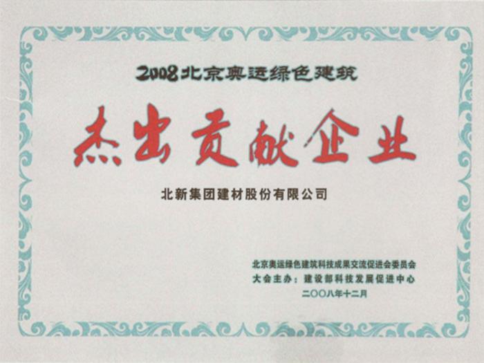 荣誉资质20