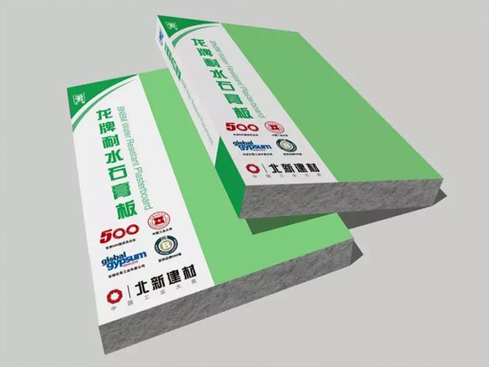 龙牌石膏板| 中国石膏板民族品牌的骄傲,想要购买石膏板的朋友过来看看吧
